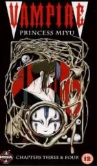 VAMPIRE PRINCESS MIYU - EP.3 & 4