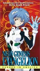 NEON GENESIS EVANGELION - VOL.3