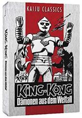 KING-KONG: DÄMONEN AUS DEM ALL