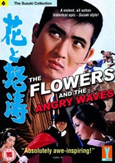 THE FLOWERS AND THE ANGRY WAVES