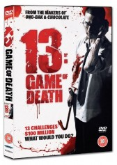 13:GAME OF DEATH
