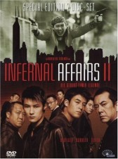 INFERNAL AFFAIRS 2 (Special Edition)