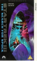 STAR TREK 3 - THE SEARCH FOR SPOCK