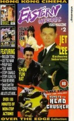 EASTERN HEROES - VIDEO MAGAZINE ISSUE 2