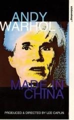 ANDY WARHOL - MADE IN CHINA