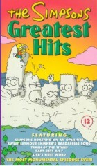 SIMPSONS - GREATEST HITS