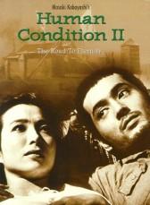 HUMAN CONDITION II
