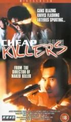 CHEAP KILLERS