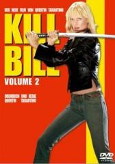 KILL BILL: VOL.2