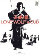 LONE WOLF & CUP 1