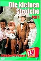 DIE KLEINEN STROLCHE - VOL.1