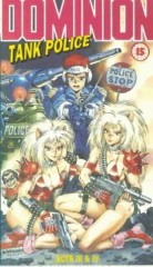 DOMINION TANK POLICE - EP. 3&4
