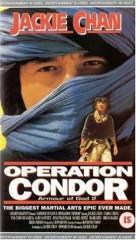 OPERATION CONDOR - ARMOUR OF GOD 2
