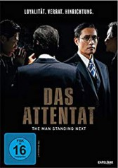 DAS ATTENTAT - THE MAN STANDING NEXT