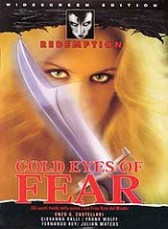 COLD EYES OF FEAR