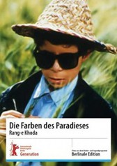DIE FARBEN DES PARADIESES